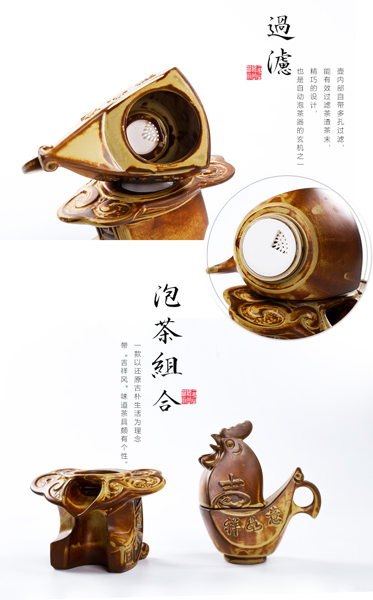 RenXin golden fortune coarse pottery semi - automatic kung fu tea set a complete set of creative ceramic lai air - defense hot automatic tea sets