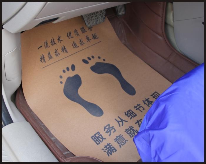 Disposable Car Foot Pad Paper Car Wash Foot Pad Paper Car Kraft
