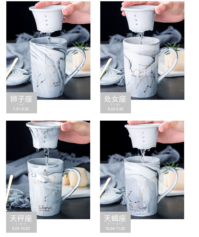 Filtering) ceramic cup move creative trend sign mark cup with cover spoon coffee cup household drinking cup