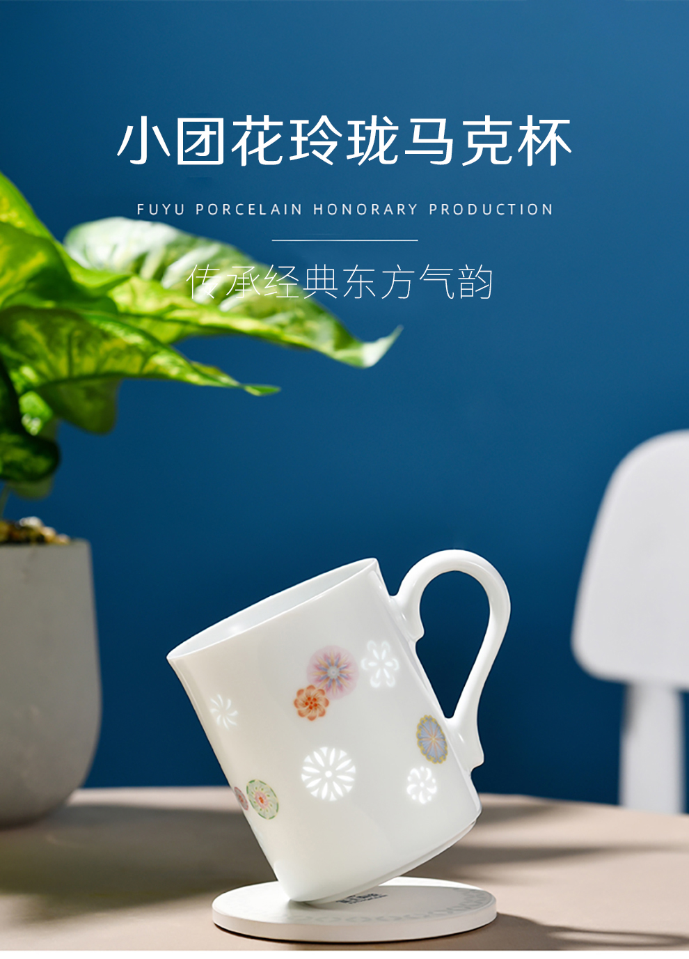 Jingdezhen ceramic porcelain enamel ball flower mugs household gifts creative office cup cup coffee cup