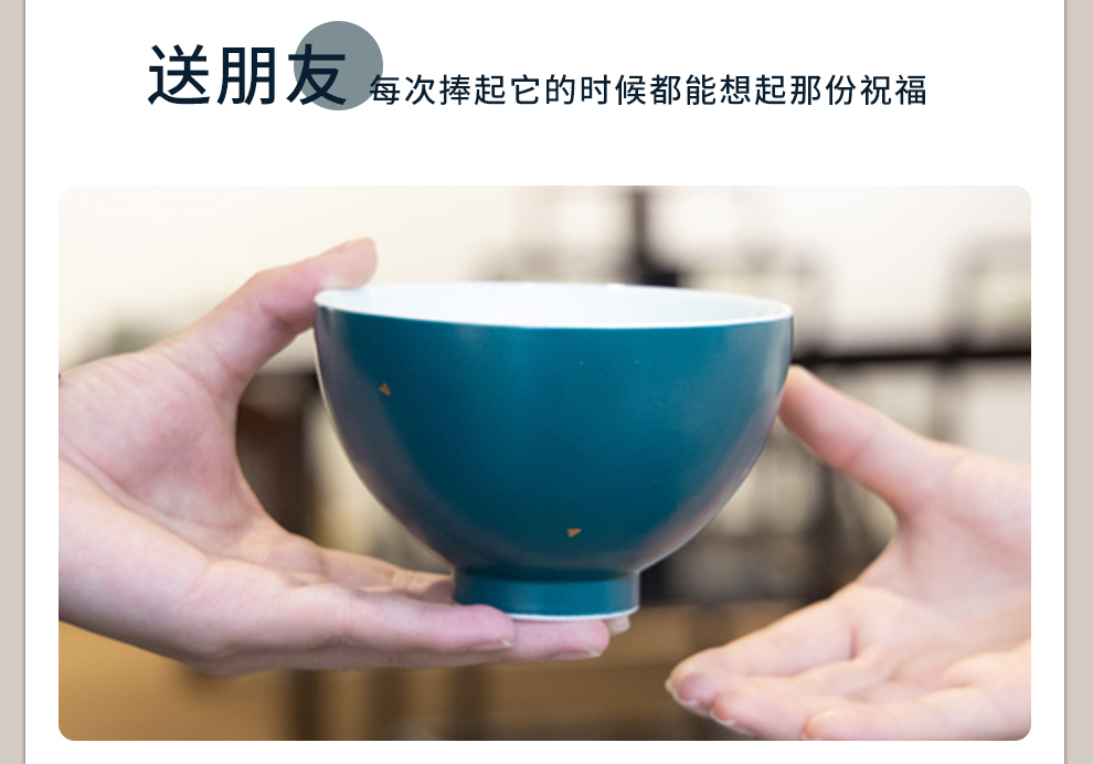 Jingdezhen flagship creative color glaze eat more bread and butter of household ceramic bowl individual dishes