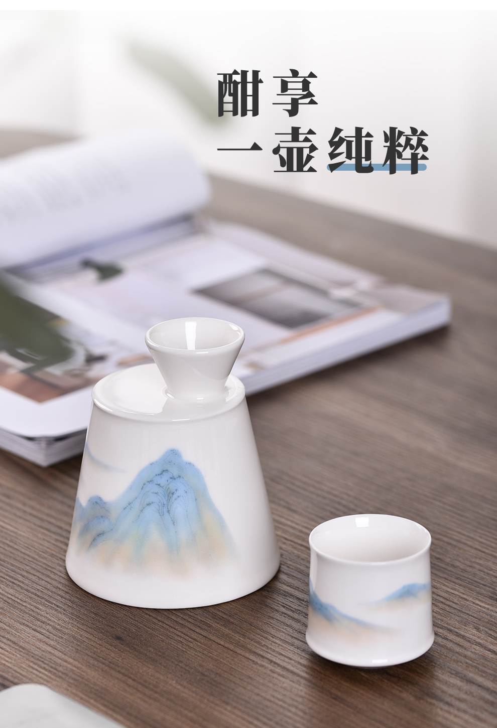 Jingdezhen flagship store of Chinese ceramic wine suits for home wine wine wine wine and liquor points a small handleless wine cup