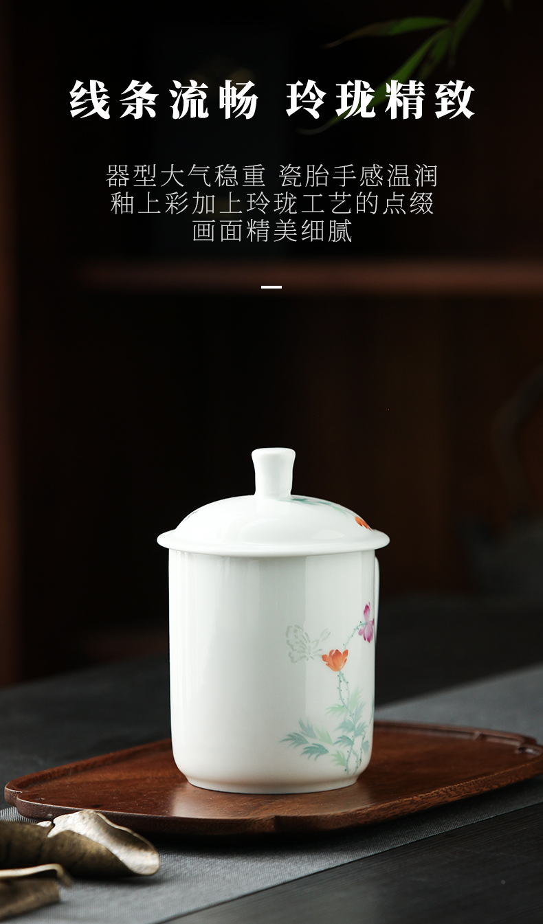 Jingdezhen official flagship store ceramic butterfly language exquisite office cup with the personal special large capacity with the cover glass