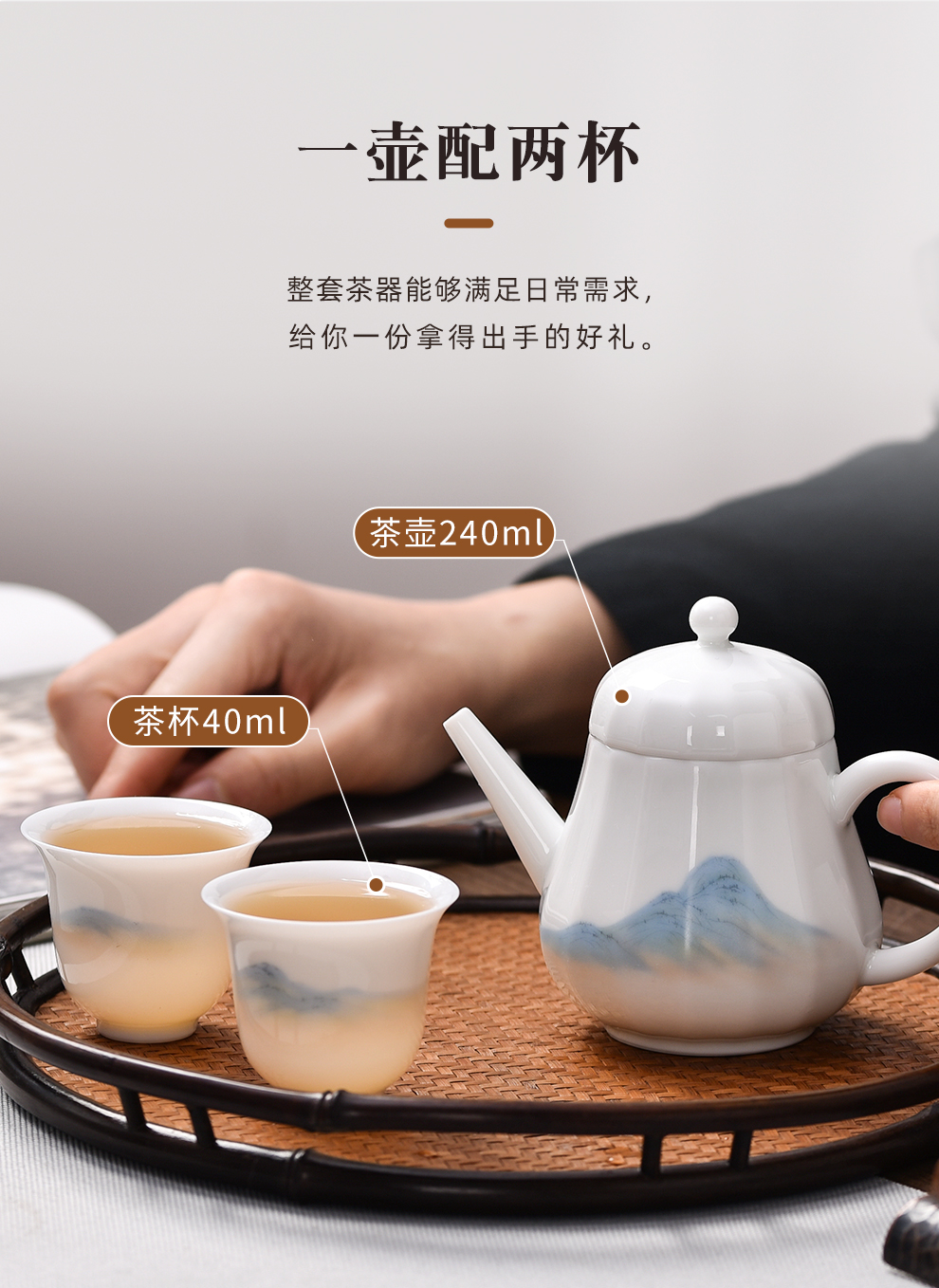 Jingdezhen flagship store thousands of jiangshan ceramic teapot teacup suits for home a pot of two cups of kung fu tea set