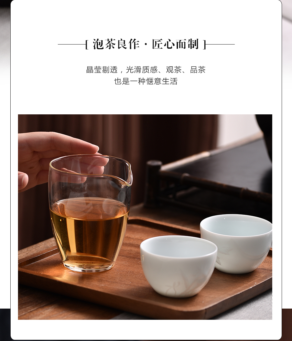 Jingdezhen flagship store glass fair keller heat Chinese style household male cup points of tea, tea tea accessories