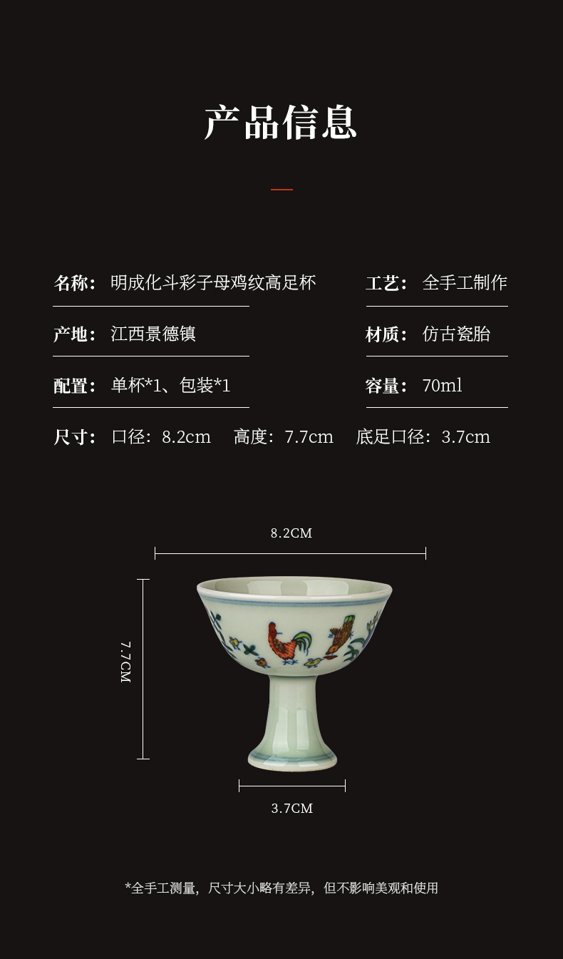 Jingdezhen 's flagship store in the bucket color son hen grain footed cup single cup tea tea set