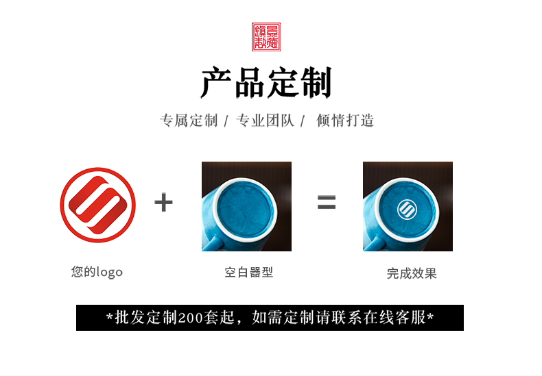 Jingdezhen flagship store on checking painting contracted classic gift couples a pair of ceramic cup for cup