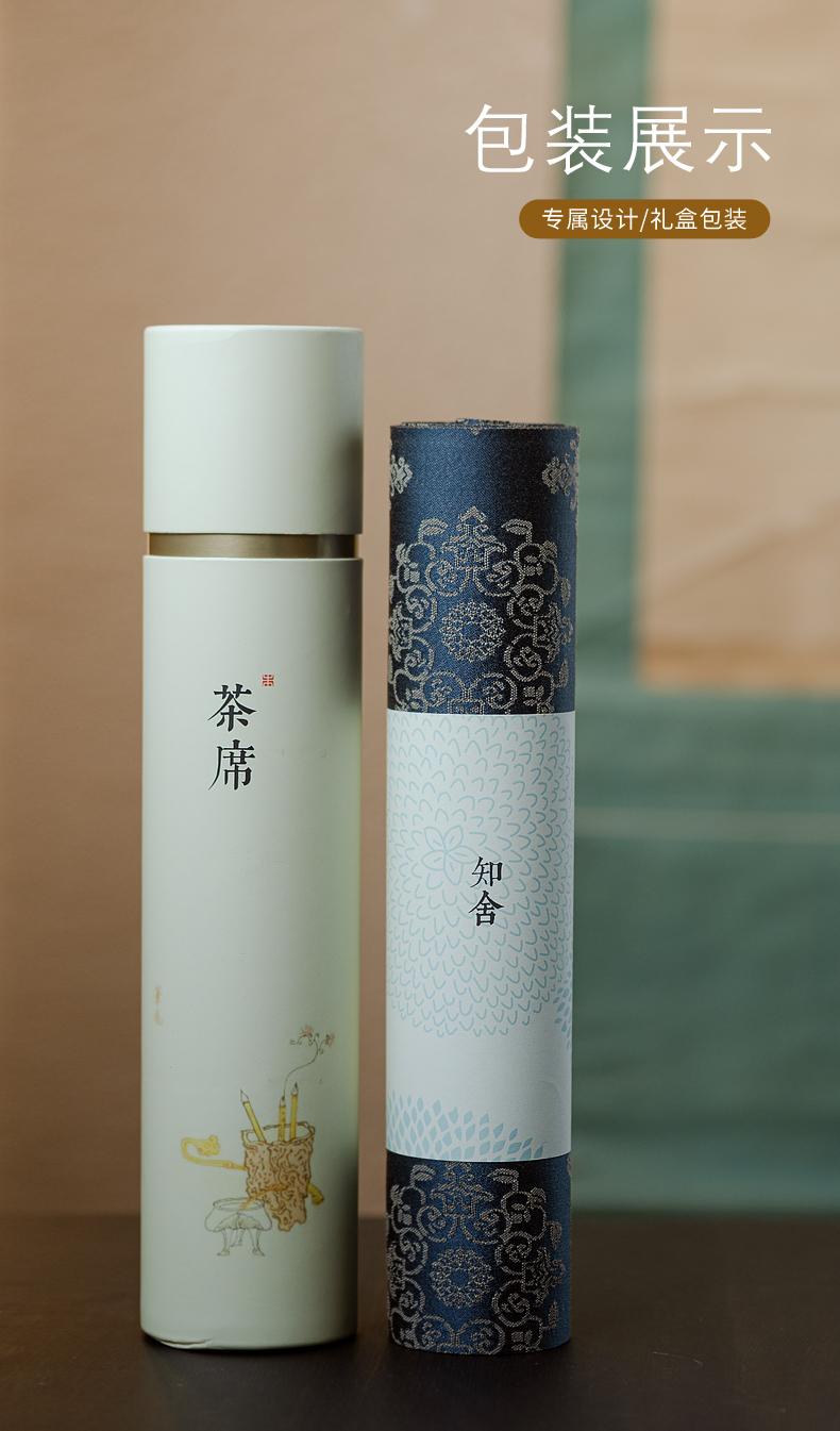 Jingdezhen official flagship store ceramic kung fu tea set with parts tea with tea leaves filter mat mat waterproof tea zero