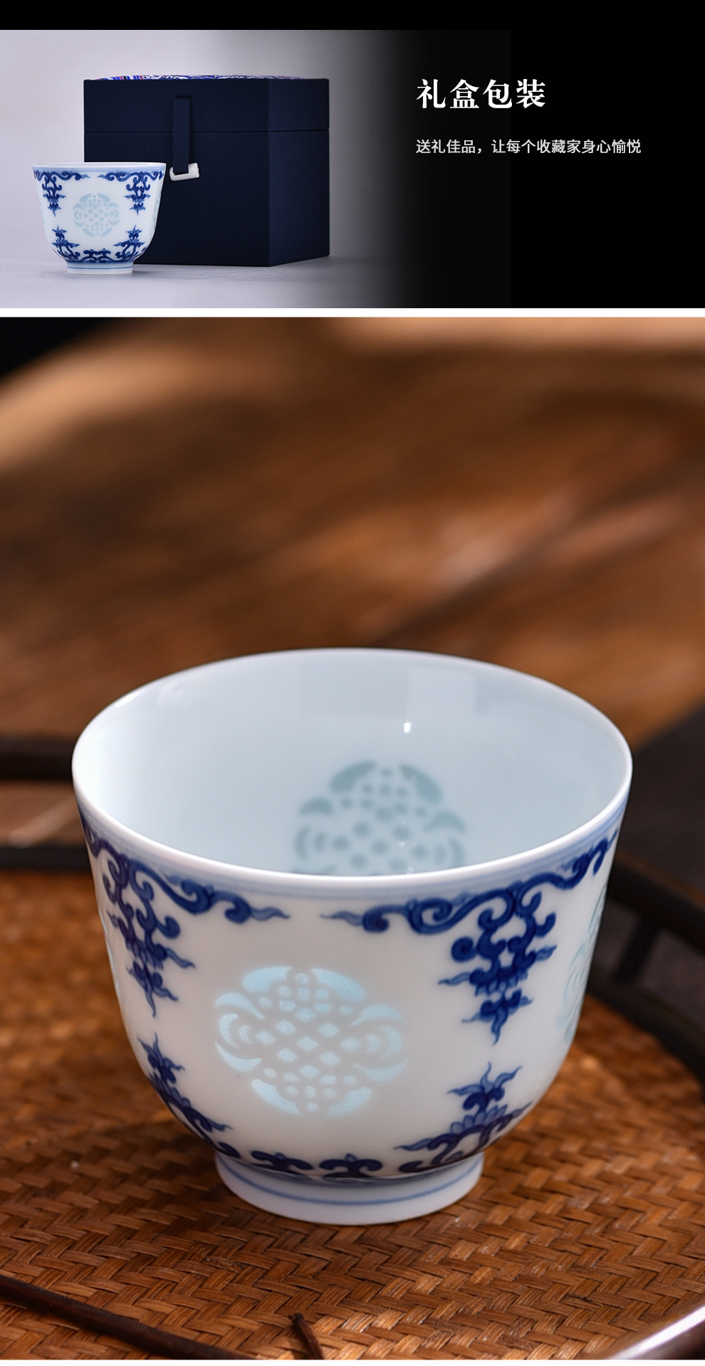 Jingdezhen flagship store blue and white best lines and exquisite ceramic cups single collection sample tea cup tea masters cup