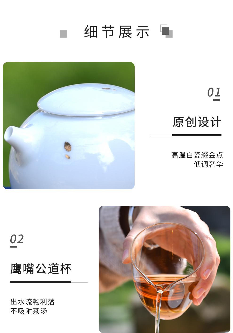 Jingdezhen flagship store ceramic contracted portable kung fu tea set suit portable is suing travel package a pot of four cups