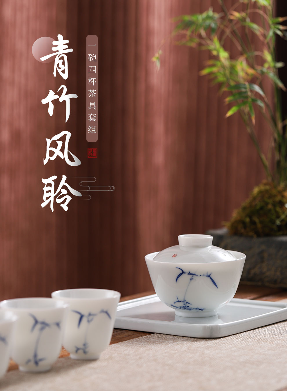 Jingdezhen blue and white porcelain flagship store hand large bamboo kung fu tea set three tureen fair keller cups