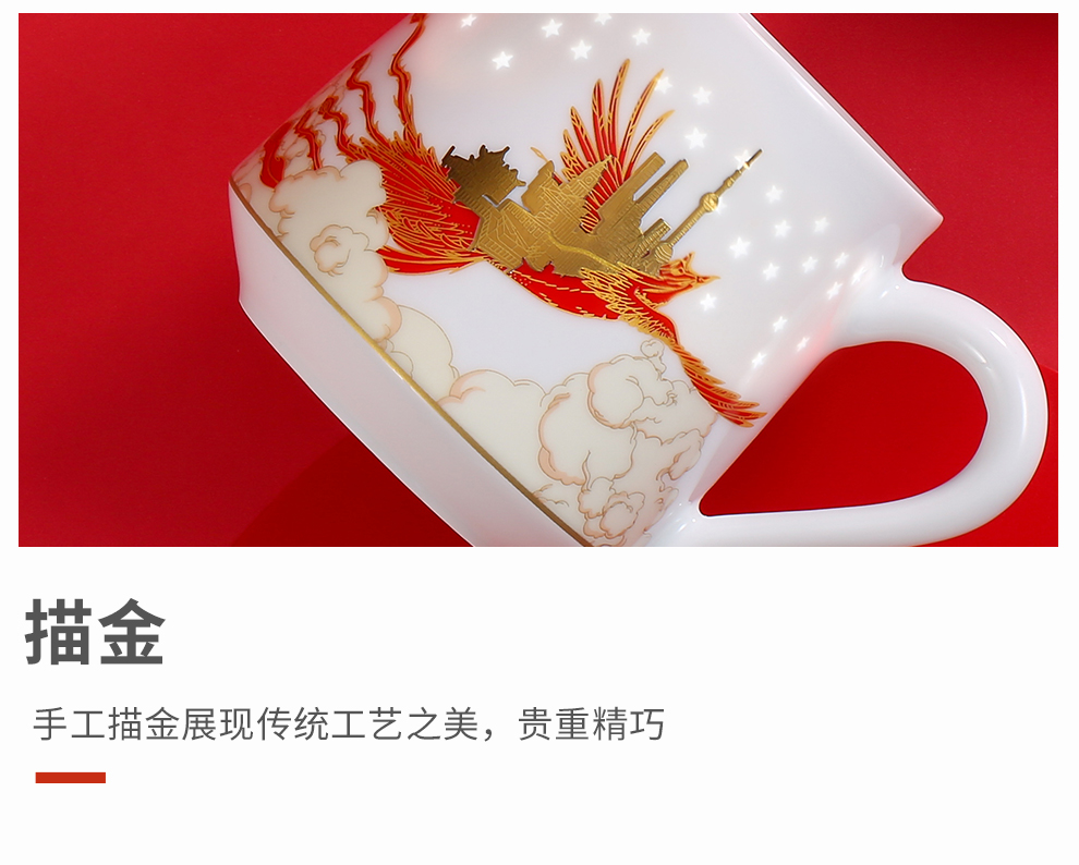 Jingdezhen flagship store ceramic household with cover filtering large capacity model commemorative mugs office drinking cups