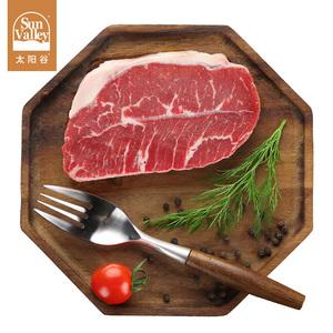 太阳谷新鲜整块原切牡蛎牛排澳洲厚切牛肉厚非腌制板腱牛排360g