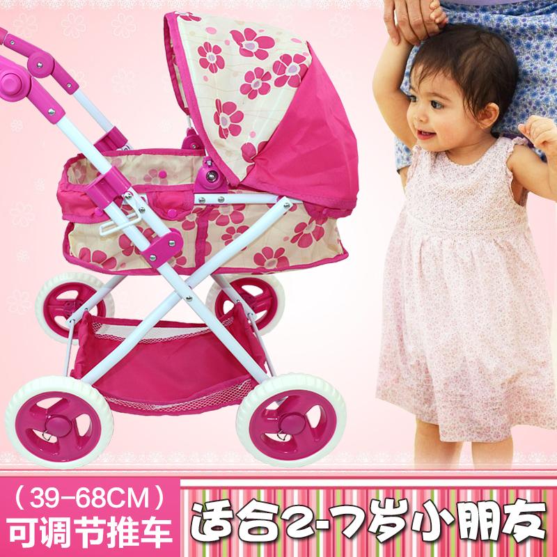 Большой размер игрушка тележки ребенок в небольшой тележки с ребенком ребенок живая домой домой игрушка девушка ребенок игрушка от себя автомобиль