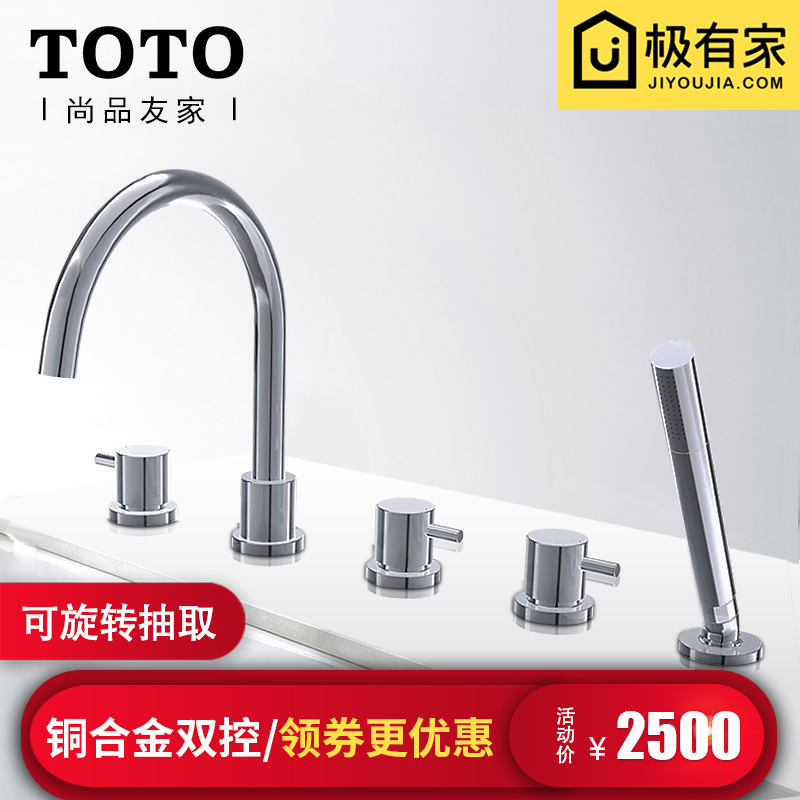 USD 1298.57] TOTO bathroom DB220CN rotatable with extract Shower ...