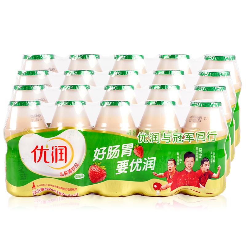 优润乳酸菌饮品100ml*20瓶草莓味益生菌儿童成人优酸乳含牛奶饮料_领取5元天猫超市优惠券