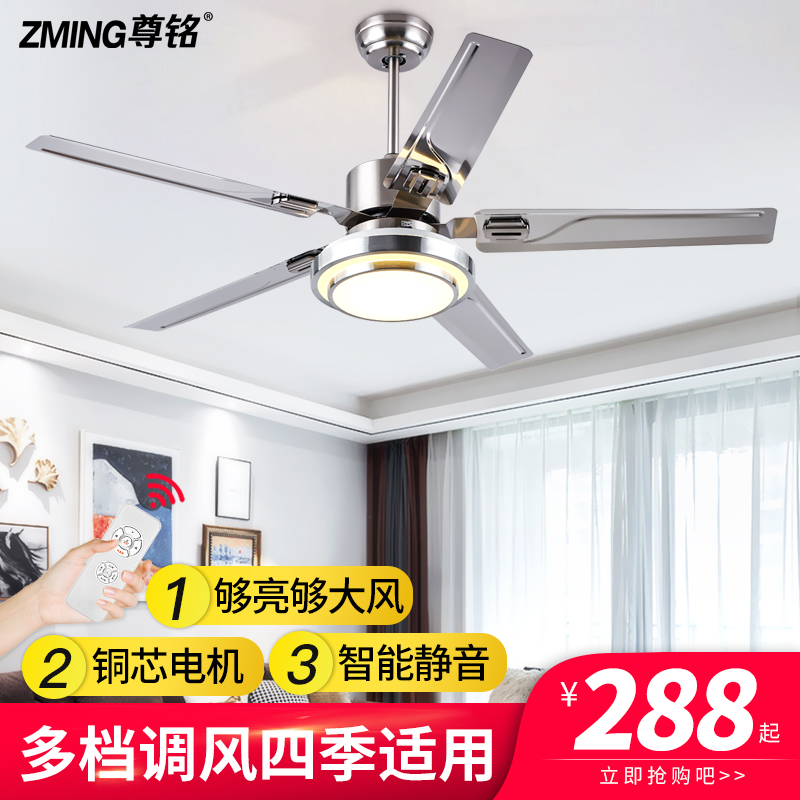 High wind stainless steel large chandelier remote control home living room bedroom dining room simple modern live fan chandeliers