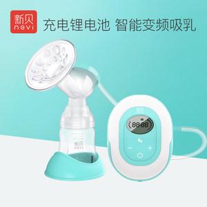 新贝便携式吸奶器电动静音吸乳器全自动按摩吸力大拔奶器8617正品