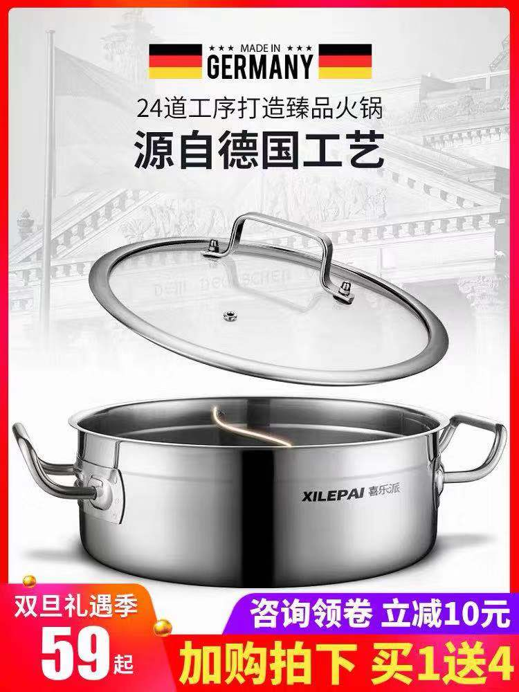 If you need to match the hot pot, shop home page view, now there are special offers >>>