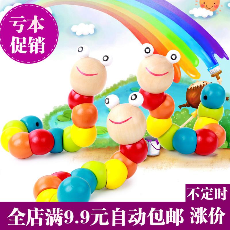 Ребенок деревянный разнообразие shally насекомое 0-1-2 лет ребенок головоломка цвет гусеница игрушка разрабатывать палец дух живая
