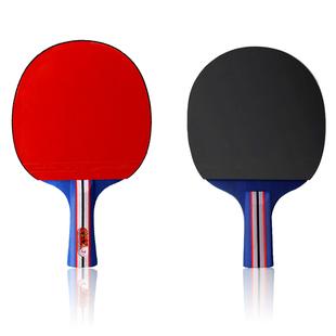 【华士牌】乒乓球拍2支+三颗3星球+拍包