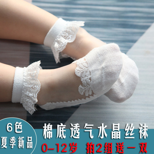 Female baby socks summer thin section crystal socks children's lace socks lace princess socks baby girls stockings slim