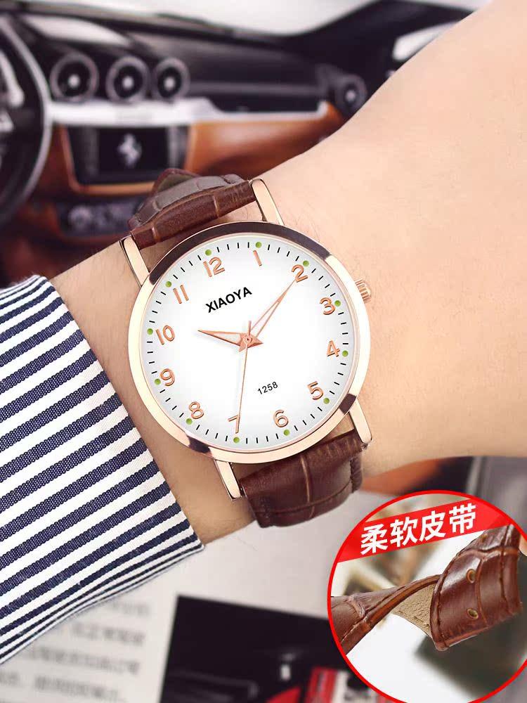 手表男表韩版简约时尚潮流防水男士全自动非机械表v手表学生石英表