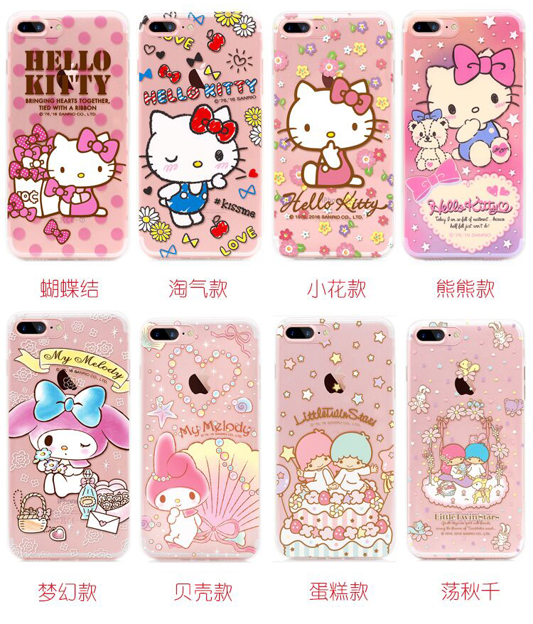 GARMMA GOMO Hello Kitty & My Melody & Little Twin Stars Transparent TPU Soft Back Cover Case for Apple iPhone 7 Plus & iPhone 7