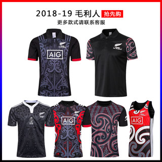 2018-19 New Zealand Maori home football clothing polo vest football coat rugby jerseys