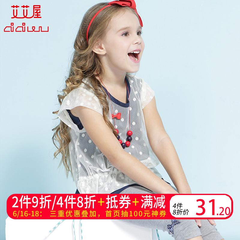 艾艾屋夏装短袖中长款T恤童装儿童小女孩上衣女童网纱时尚KESD58