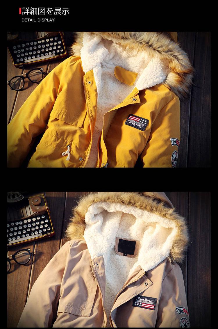 Mùa đông cộng với nhung cotton nam trung dài Hàn Quốc cộng với áo khoác cotton dày XL chất béo áo khoác nam hợp thời trang - Cực lớn