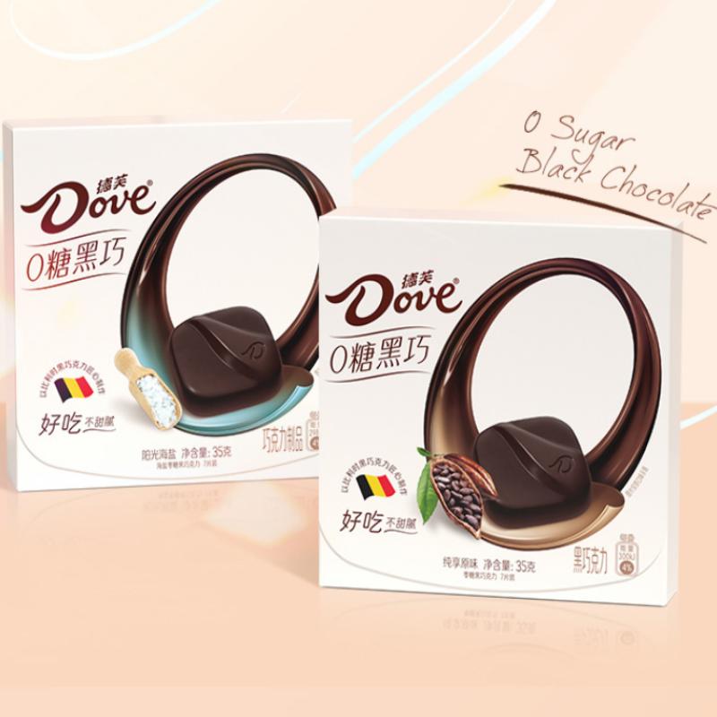 德芙零糖黑巧克力每日网红零食小吃0糖纯可可脂礼盒装进口旗舰店