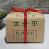 Limited to one copy of Zuizhengyan Longjing Tea Green Tea 2020 Big Buddha Longjing Tea 250g