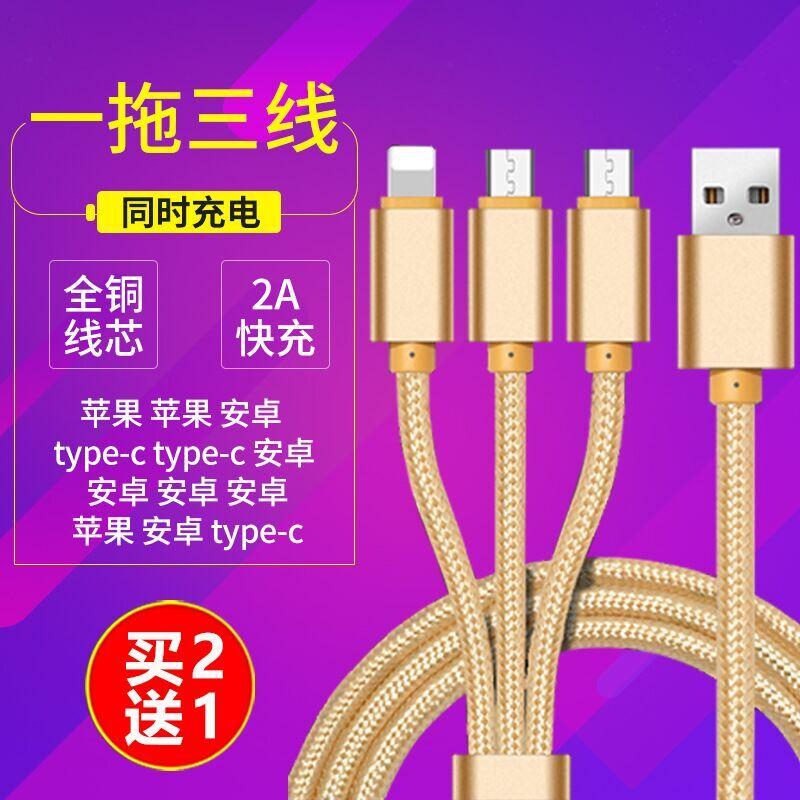 3 hoãn ba giao diện Andrews Type-c của Apple đa chức năng Huawei vinh quang 6 3C3X4X M B199 P - Phụ kiện kỹ thuật số