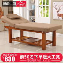 Special Beauty bed solid wood grain embroidery massage treatment folding beauty Massage Bed