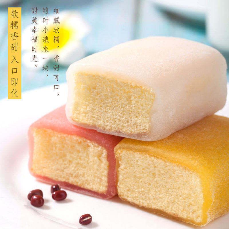 淘小妞旺佳昌冰皮麻薯蛋糕