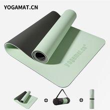 天然tpe瑜伽垫加宽防滑健身地垫三件套