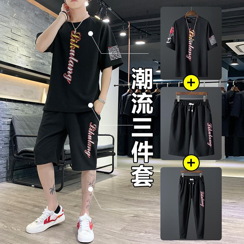 3件套ins男长袖t恤圆领韩版新款体恤休闲宽松潮牌上衣服潮流套装