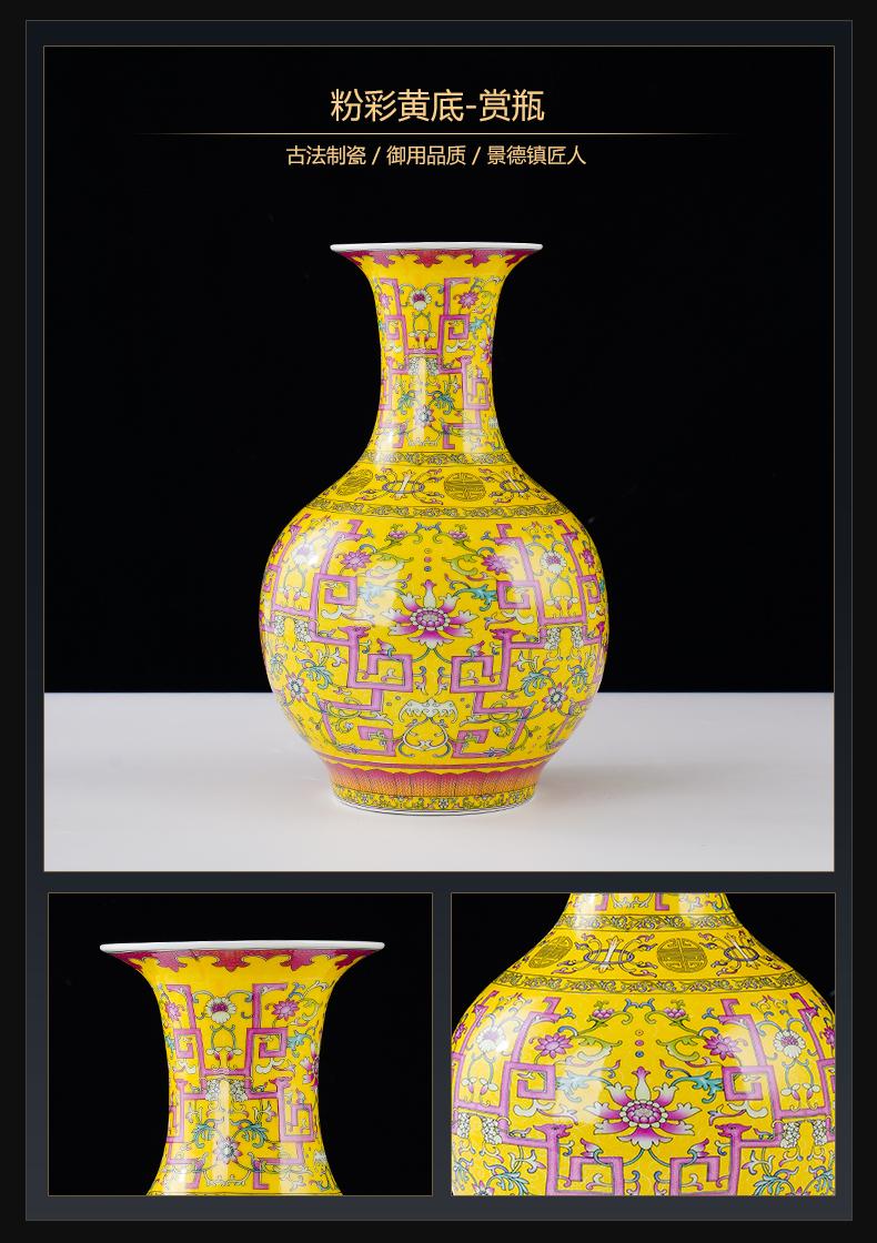 Jingdezhen ceramic vases, antique famille rose porcelain live long and proper living room TV cabinet furnishing articles home decoration arts and crafts