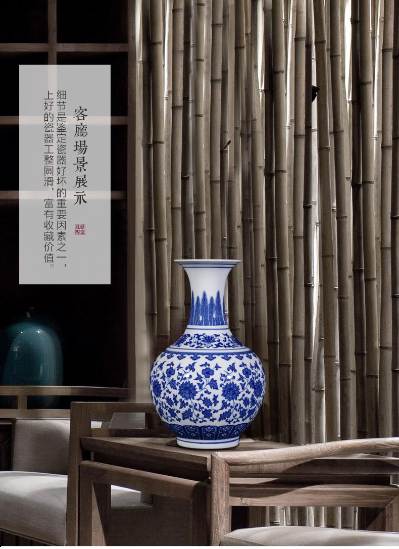 景德镇陶瓷器插花瓶仿古青花瓷花瓶家居客厅玄关博古架装饰品摆件详细照片