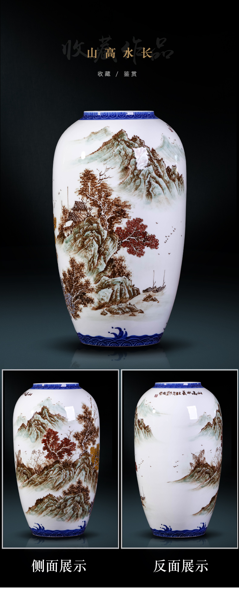 The Master of jingdezhen ceramics hand - made scenery scenery ceramic vase sitting room home decoration gift collection furnishing articles