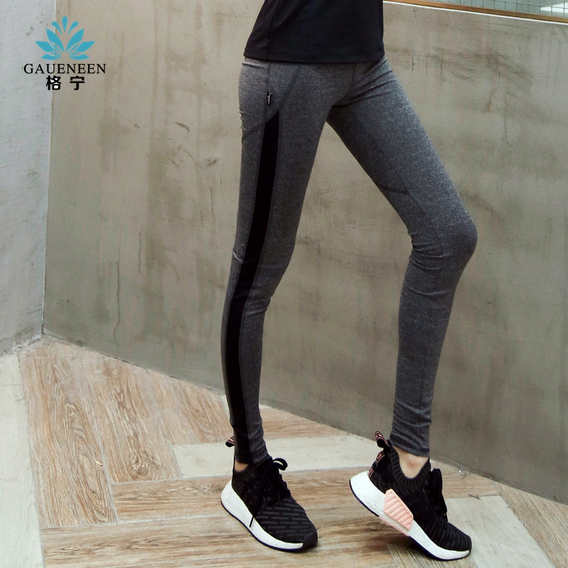 084ff7e323 Gning yoga pants women running sports gym tights pants female autumn and  winter quick-drying breathable elastic hip hip pants