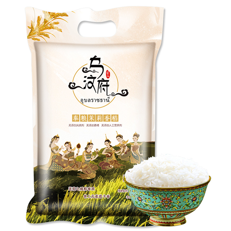 10点:泰国原粮进口 品冠膳食 乌汶府茉莉香米 5斤x2件 29.9元