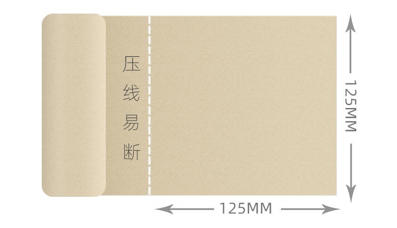 沐丝本色16卷家用卫生纸家庭实惠装整箱无芯卷纸厕所纸巾竹浆手纸商品详情图