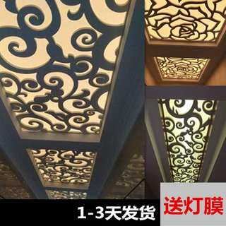 Jinkle building control carved board carved board pongquar board grate background wall porch partition screen ceiling hollow flower
