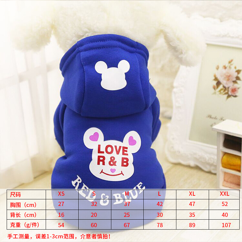 Love dog blue (two feet) autumn and winter clothing