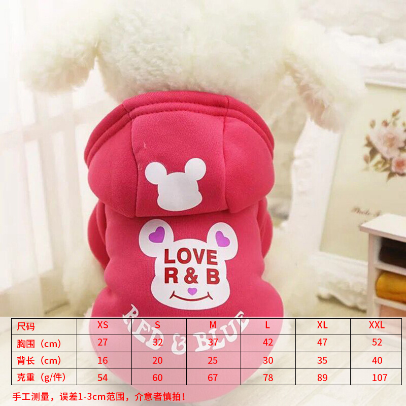 Love dog red (two feet) autumn and winter clothing