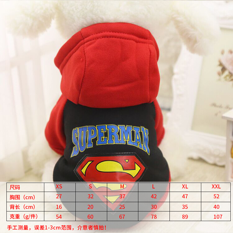 Superman black (two feet) autumn and winter clothing