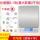 精准其它烘焙电子称厨房秤0.01g小型称重器克度称数家用电子秤食 mini 9