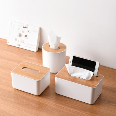 抽纸盒纸巾盒家用客厅创意纸抽茶几遥控器收纳卷纸盒北欧简约可爱